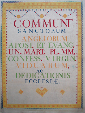 Psalter, Handwritten and decorated (18th Century)