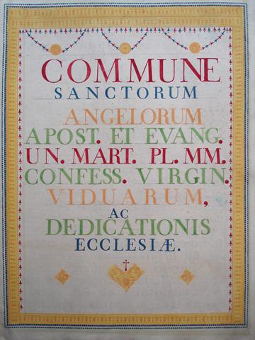 Psalter, Handwritten and decorated (18th Century)