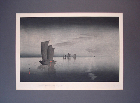 Koson, Ohara (1877 - 1945)